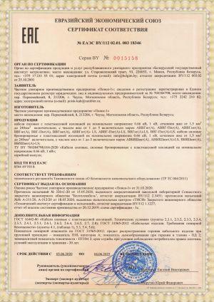 vvgng-vvgngls-123EC7229-89F2-25E6-6AD7-F0C4BC2672FB.jpg